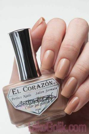 El Corazon Jelly Active Bio-gel 423/50