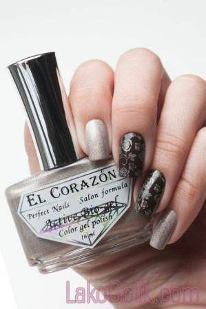 El Corazon Prisma Active Bio-gel 423/39