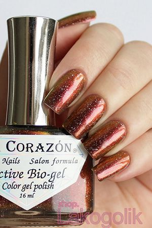 El Corazon Active Bio-gel Universe 423/762 Orion Virgo Stellar Stream