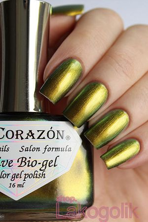 El Corazon Active Bio-gel 423/722 Polishaholic Nailpolishaholic