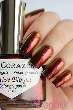 El Corazon Active Bio-gel 423/726 Polishaholic Nail polish World