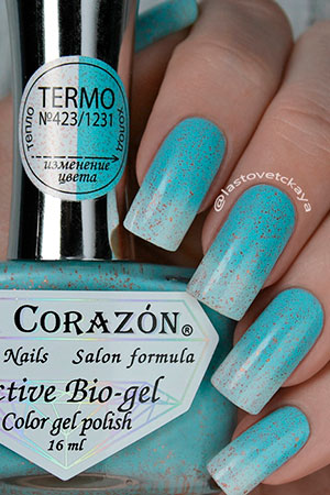 El Corazon Active Bio-gel Termo 423/1231 Autumn dreams