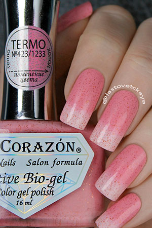 El Corazon Active Bio-gel Termo 423/1233 Autumn dreams
