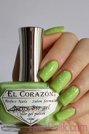 El Corazon Fashion girl, 423/203