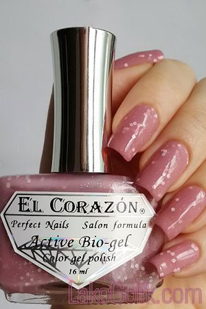 El Corazon Fashion girl, 423/207